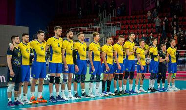 Украину в поединке с Россией поддержат 150 болельщиков