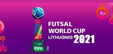 Чемпионат мира-2021 по футзалу: расписание и результаты
