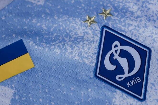 ВИДЕО. Киевское Динамо запустило новый клубный сайт