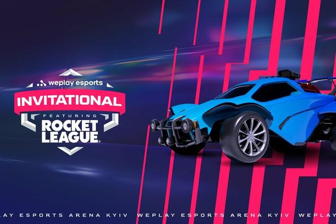 Объявлена команда талантов WePlay Esports Invitational