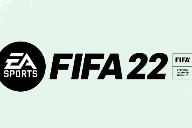 Кто первый? Стал известен топ игроков по рейтингу в FIFA 22