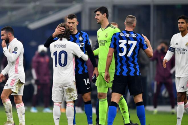 Интер - Реал. Прогноз и анонс на матч Лиги чемпионов
