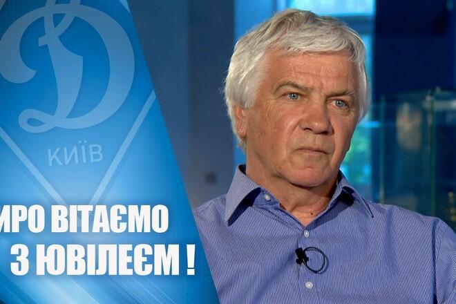 ВИДЕО. Мунтяну – 75. Динамо поздравило своего легендарного футболиста