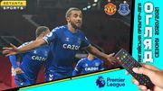 Манчестер Юнайтед – Эвертон – 3:3. Видео голов и обзор матча