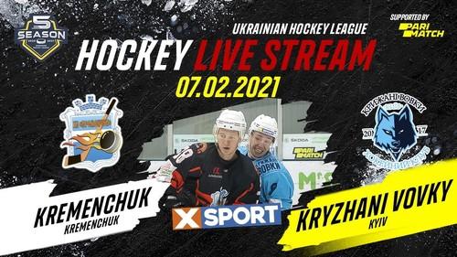Кременчук – Ледяные Волки. Смотреть онлайн. LIVE трансляция