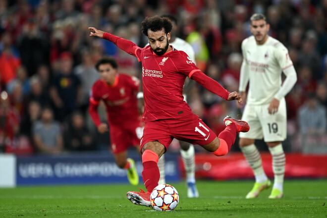 Ливерпуль – Милан. Смотреть онлайн. LIVE трансляция