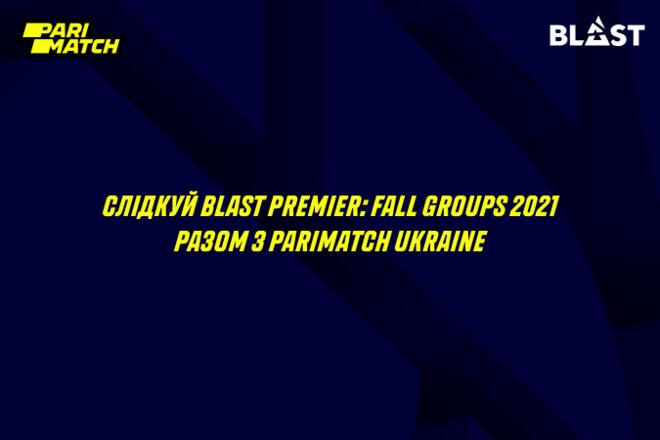 BLAST Premier: Fall Groups 2021. Заруба вот-вот начнется
