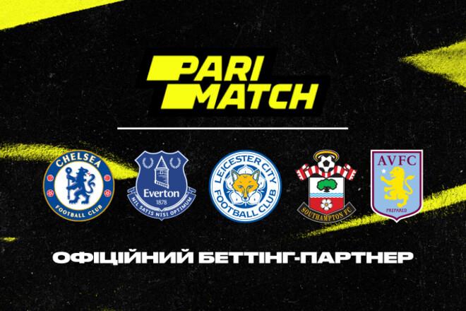 Parimatch анонсирует партнерство с шестью ведущими футбольным клубами АПЛ