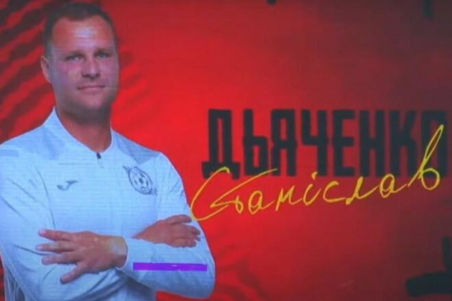 Кривбасс отстранил тренера из-за возможного участия в чемпионате «ДНР»