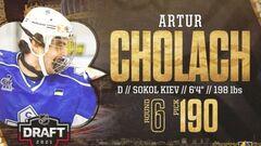 Украинский хоккеист начал работу с командой НХЛ Вегас