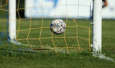 Вторая лига. Матчи 9-го тура. Дерби Карпат. Смотреть онлайн LIVE трансляция