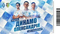 Бущан, Андриевский и Шкурин - в основе Динамо на топ-матч тура