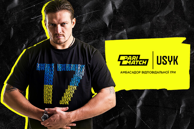 Parimatch Ukraine запускает масштабную платформу Responsible Gambling