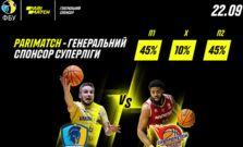 Прометей и Будивельник откроют сезон матчем за Суперкубок