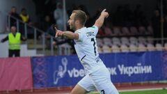 Клуб Второй лиги выбил Ингулец и вышел в 1/8 финала Кубка Украины