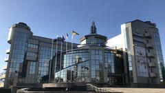 ОФИЦИАЛЬНО. Динамо выписали крупный штраф за драку болельщиков