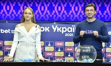 ФОТО. Очаровательная Дарья Билодид провела жеребьевку Кубка Украины