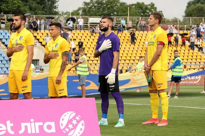Александрия – Мариуполь – 2:1. Текстовая трансляция матча