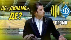 ВИДЕО. Где Динамо, где? Рух опубликовал яркий промо-ролик к матчу УПЛ