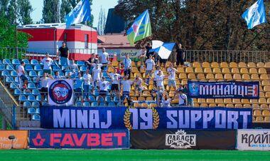 Где смотреть онлайн матч чемпионата Украины Минай – Львов
