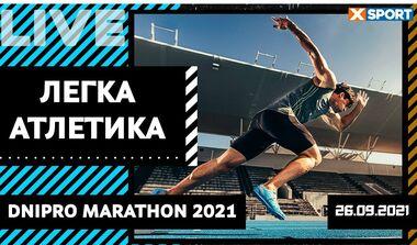 Dnipro Marathon 2021. Марафон в Днепре. Смотреть онлайн. LIVE трансляция
