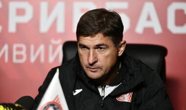 Тренер Кривбаса: «Наша перша поразка вдома у Першій і Другій лігах»