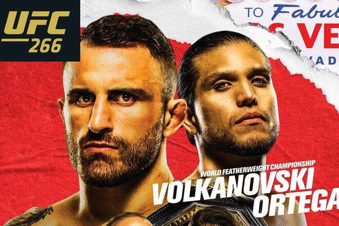 Где смотреть онлайн бой UFC 266: Александр Волкановски – Брайан Ортега
