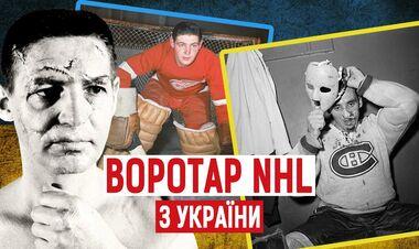 ВИДЕО. Как украинский хоккеист с лицом Франкенштейна стал звездой НХЛ