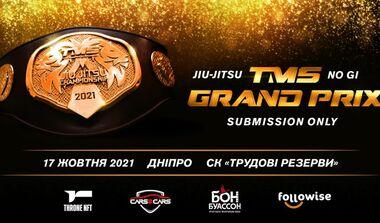 30 сентября состоится жеребьевка Гран-При турнира TMS