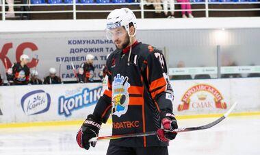3+10. Український хокеїст отримав дискваліфікацію за расизм