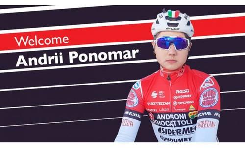 Талантливый украинский велогонщик перешел в знаменитую итальянскую команду