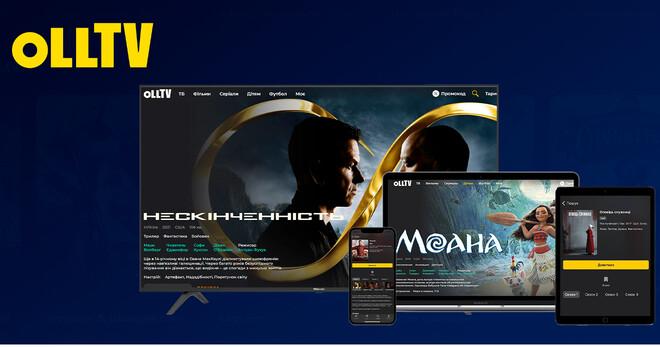 OLL.TV стартовал с обновленной платформой