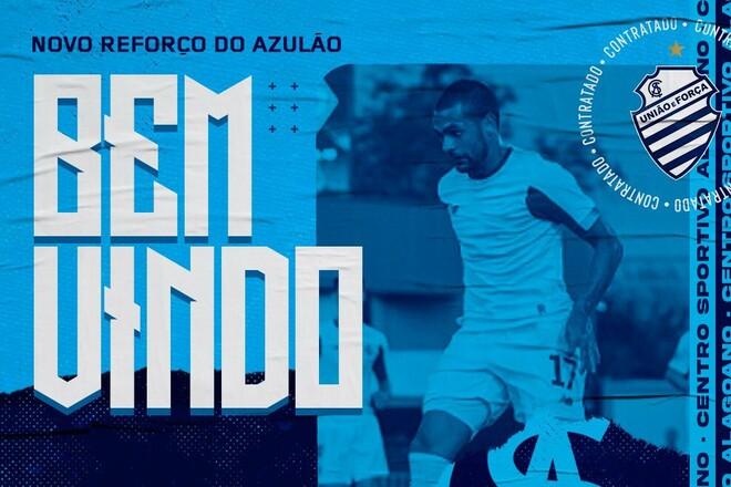 Бразилец, покинувший Динамо, наконец-то нашел себе новый клуб