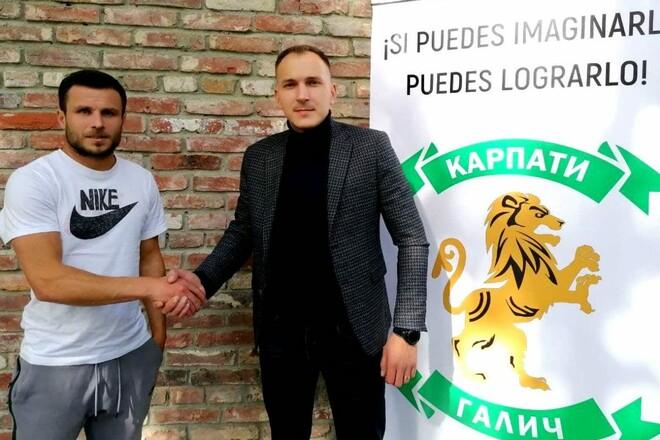 Экс-игрок сборной Украины вошел в тренерский штаб Карпат Галич