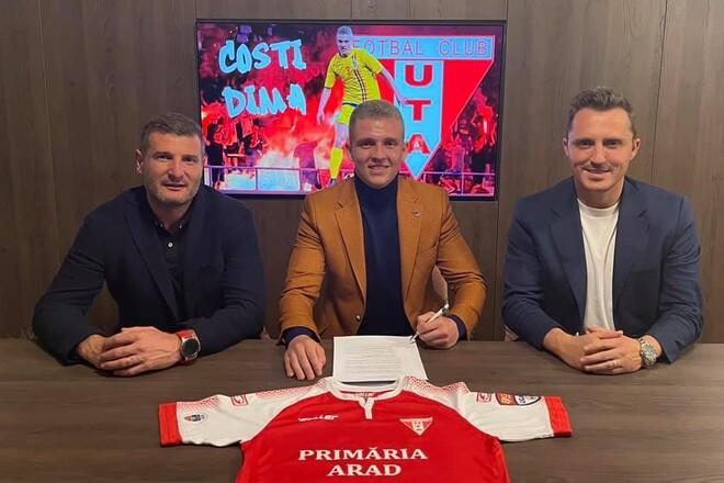 Экс-защитник Десны подписал контракт с клубом из Румынии