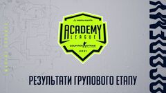 WePlay Academy League Season 2: результаты группового этапа