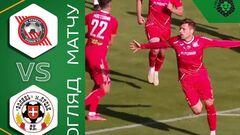Кривбасс – Волынь – 2:1. Победный дебют Бабича. Видео голов и обзор матча