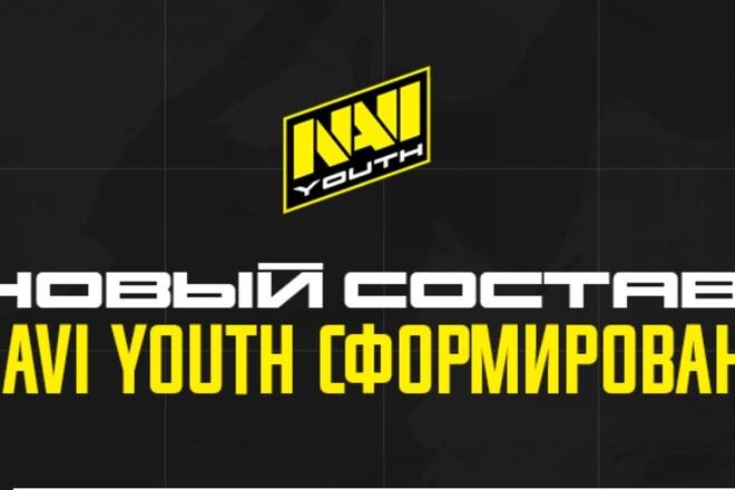 Natus Vincere представили молодежный состав по CS:GO - NAVI Youth
