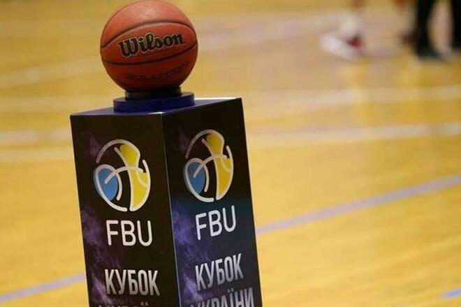 Определены пары 1/16 финала Кубка Украины по баскетболу