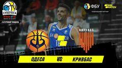 Одесса – Кривбасс. Смотреть онлайн. LIVE трансляция