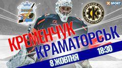 Кременчук – Краматорск. Смотреть онлайн. LIVE трансляция
