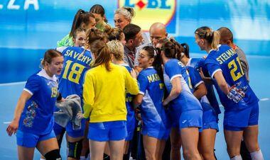 Украина – Франция. Квалификация Евро-2022. Смотреть онлайн. LIVE трансляция