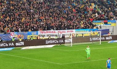 ФОТО. «Українська рідна мова, бери приклад з Петракова». Банер у Львові