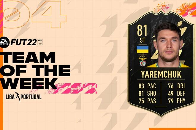 ФОТО. Специальная карточка. Яремчук попал в команду недели FIFA 22