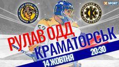 Рулав Одд – Краматорск. Смотреть онлайн. LIVE трансляция