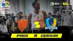 Кривбасс – Будивельник. Смотреть онлайн. LIVE трансляция
