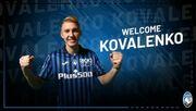 Агент Коваленко: «Виктор способен делать то, что просит тренер Аталанты»