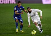 Реал — Хетафе — 2:0. Видео голов и обзор матча