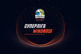 Баскетбольная Суперлига. Матчи 15 октября. Смотреть онлайн. LIVE трансляция