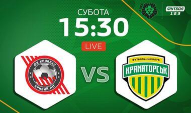 Кривбас - Краматорськ. Дивитися онлайн. LIVE трансляція